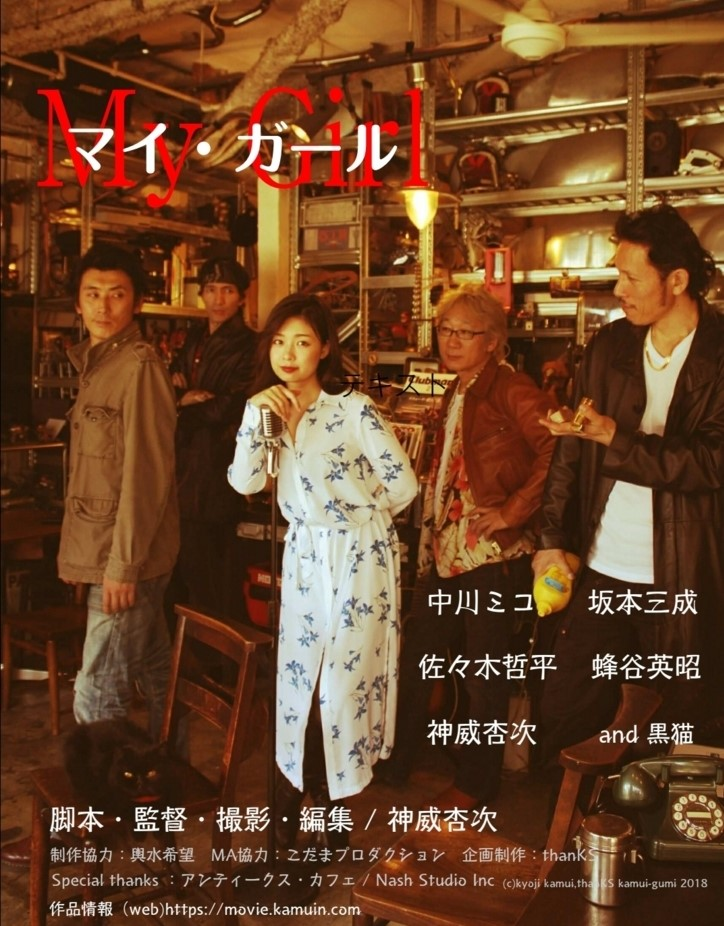 f:id:kyojikamui:20201012122644j:plain