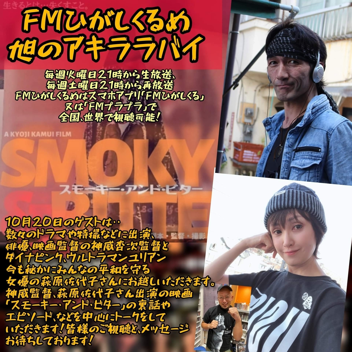f:id:kyojikamui:20201014162721j:plain