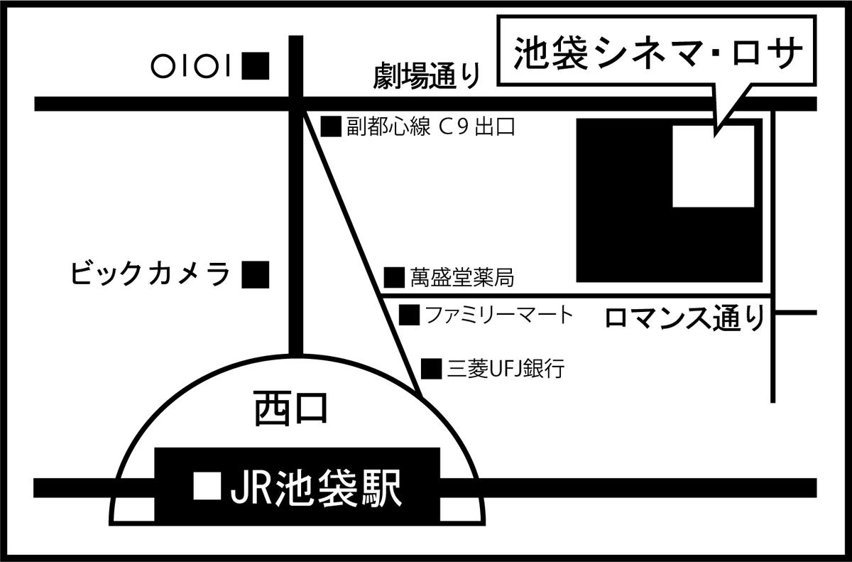 f:id:kyojikamui:20210115122810j:plain