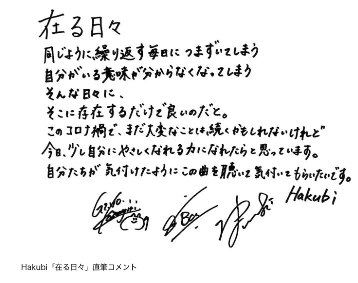 f:id:kyojonoyoasobi:20210310180959p:plain
