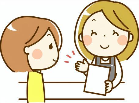 f:id:kyojonoyoasobi:20210311010926j:plain