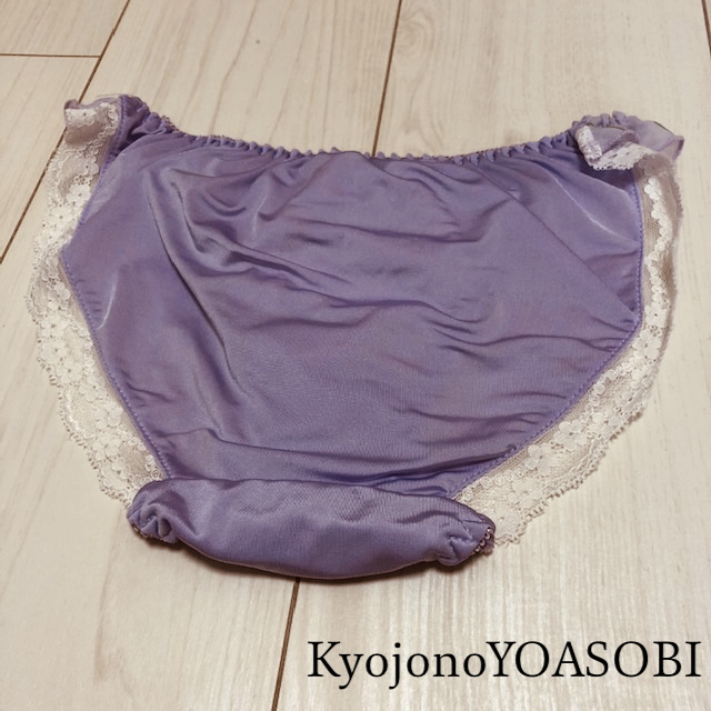 f:id:kyojonoyoasobi:20210315194011j:plain