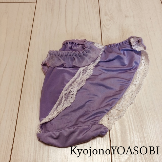 f:id:kyojonoyoasobi:20210315194040j:plain