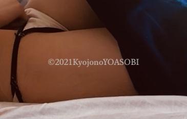 f:id:kyojonoyoasobi:20210322000908j:plain