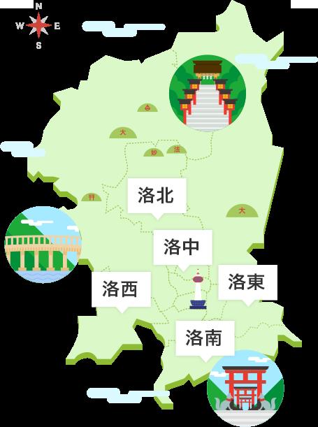 エリア別観光情報マップ