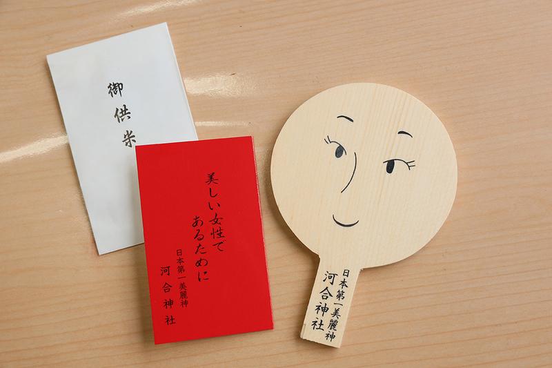 f:id:kyokanko:20200225123629j:plain