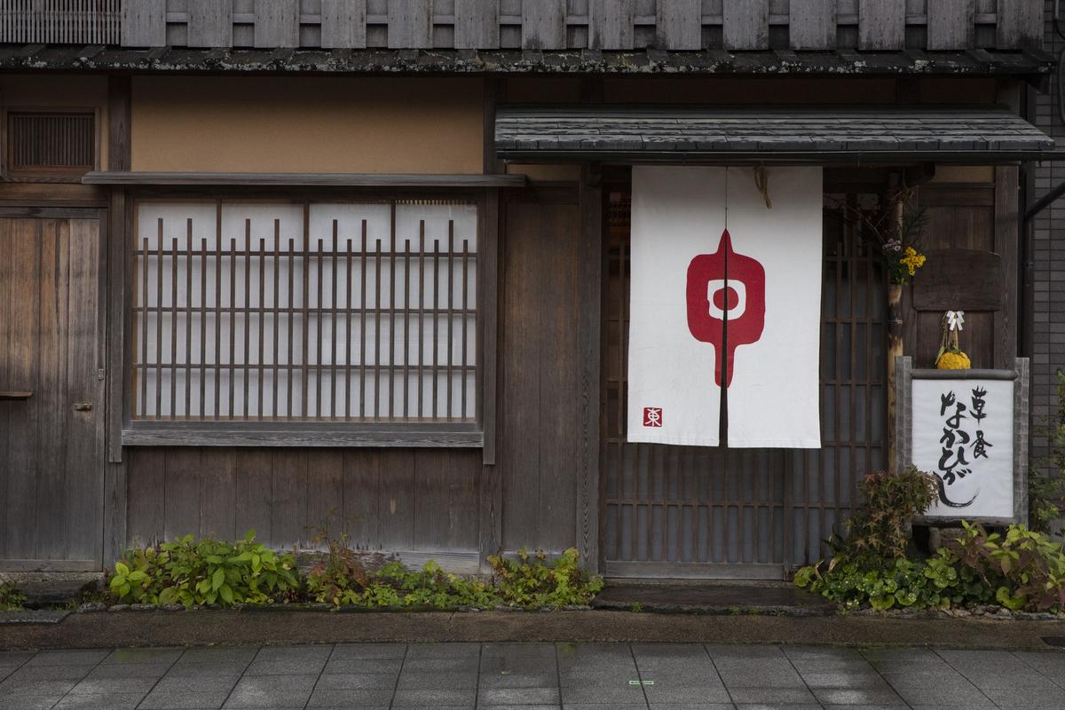 f:id:kyokanko:20201225094851j:plain