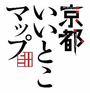 f:id:kyokanko:20201225100603j:plain