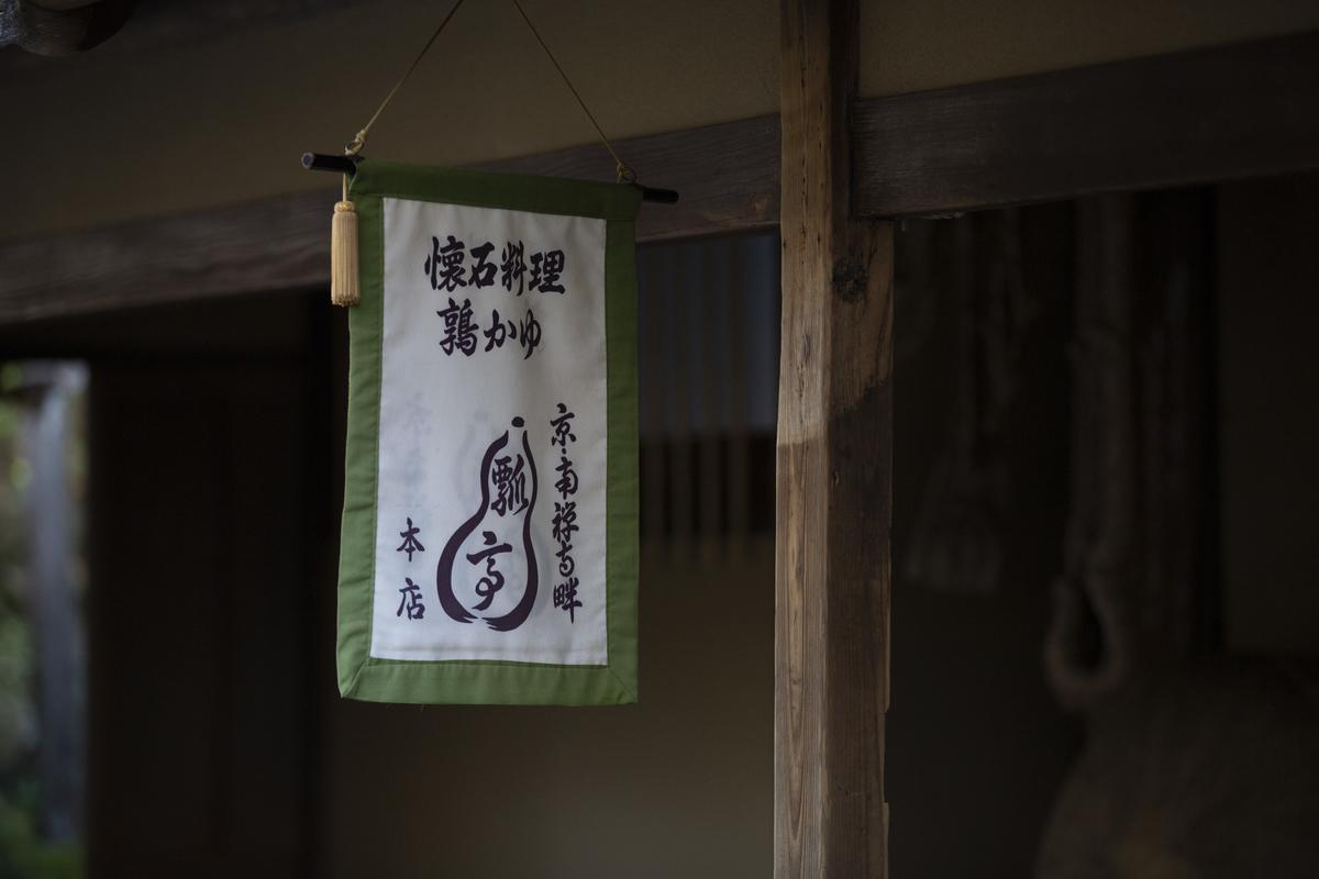 f:id:kyokanko:20201228101334j:plain