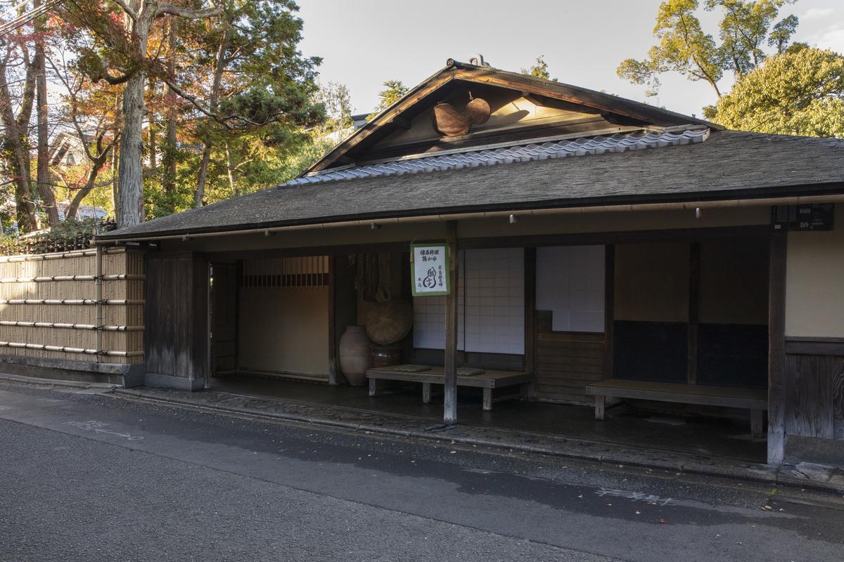 f:id:kyokanko:20201228101341j:plain