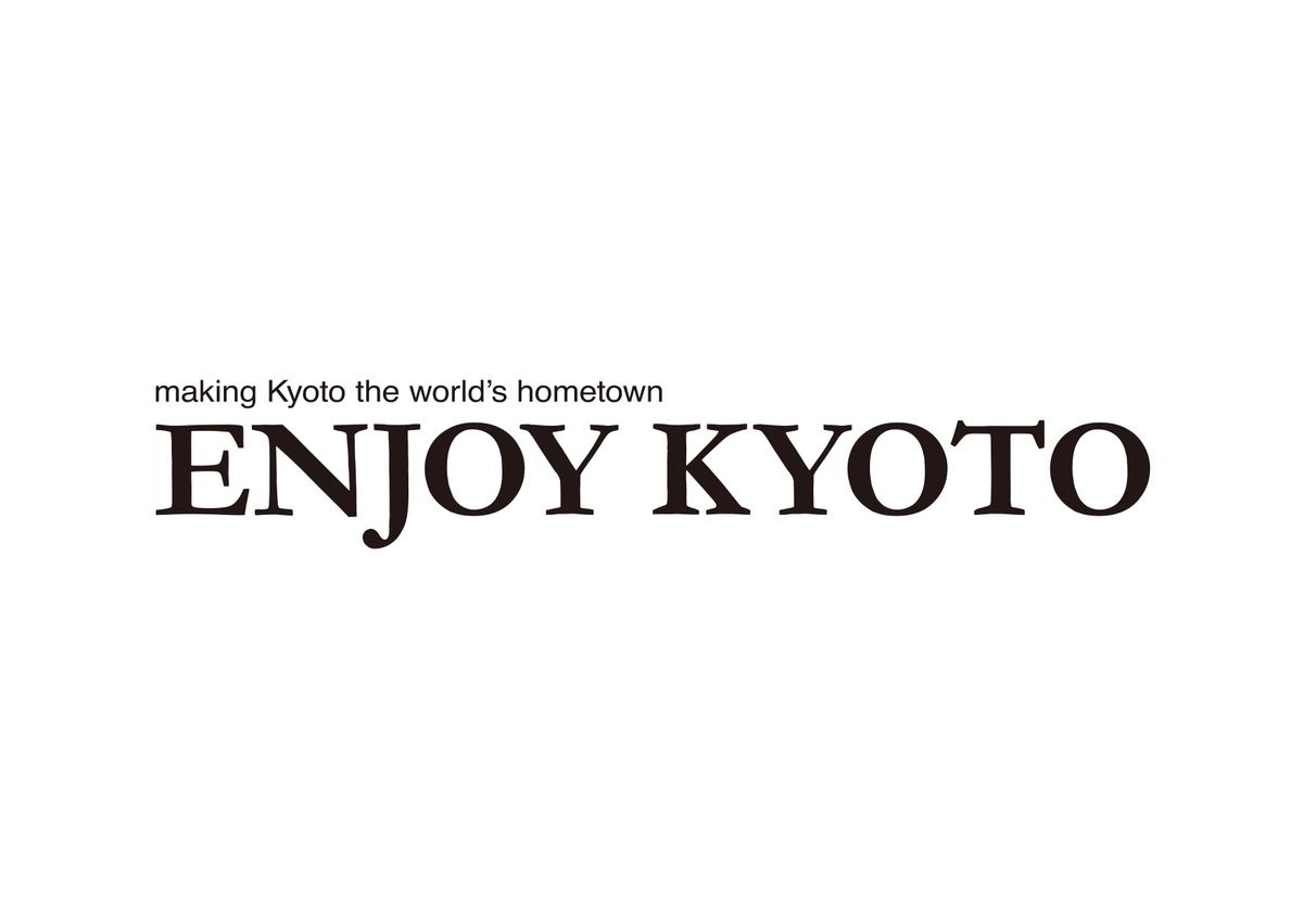 f:id:kyokanko:20210325085632j:plain