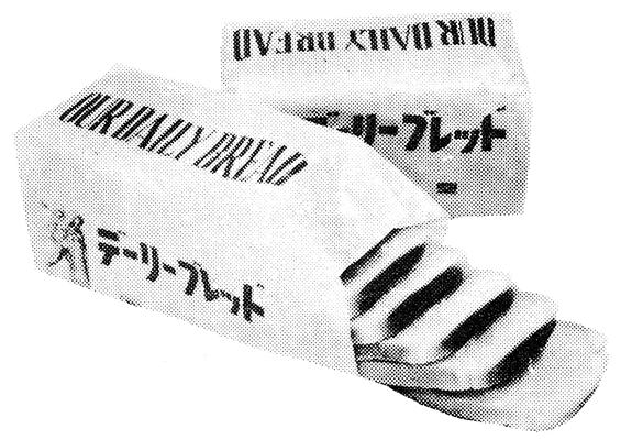f:id:kyokanko:20210521140115p:plain