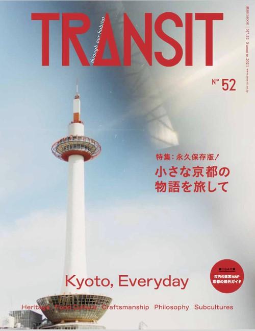 f:id:kyokanko:20210628140115j:plain