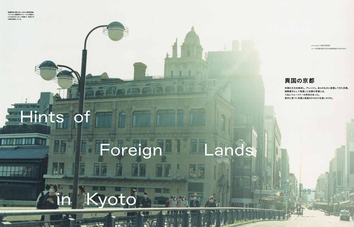 f:id:kyokanko:20210628140915p:plain