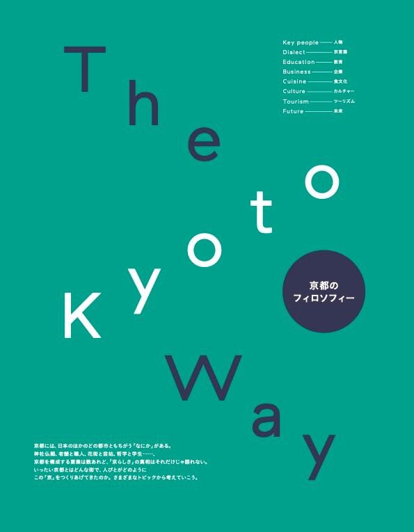 f:id:kyokanko:20210628141314j:plain