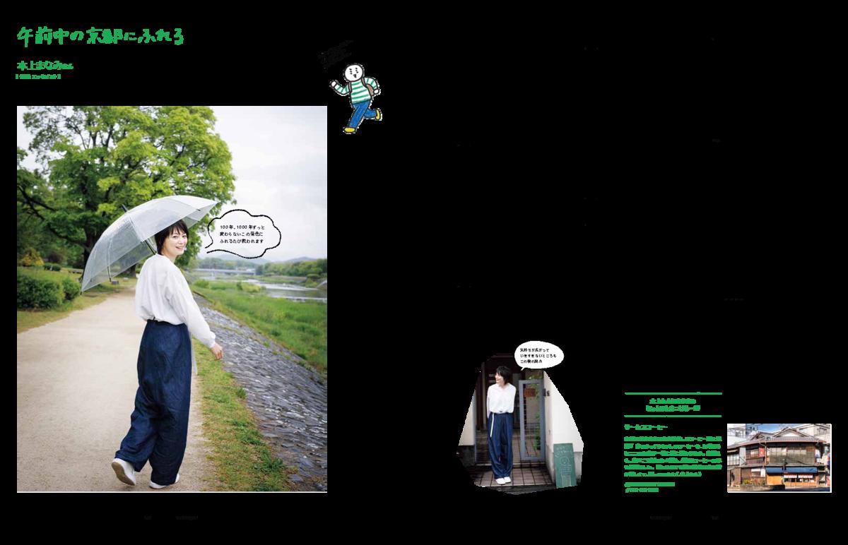 f:id:kyokanko:20210628141700p:plain