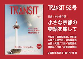 f:id:kyokanko:20210701092538j:plain