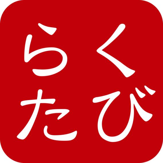 f:id:kyokanko:20210727103808j:plain