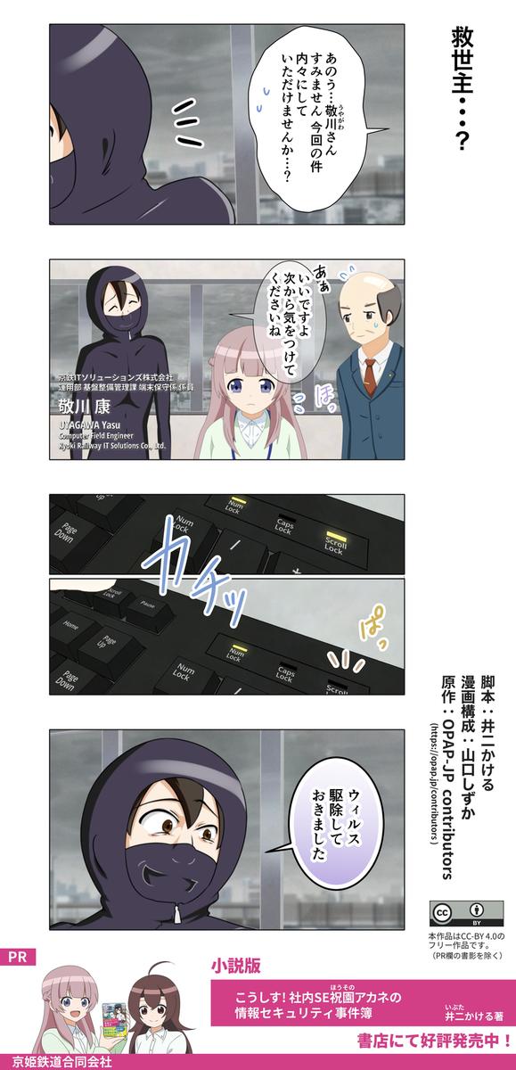 f:id:kyoki-railway:20201014022602p:plain
