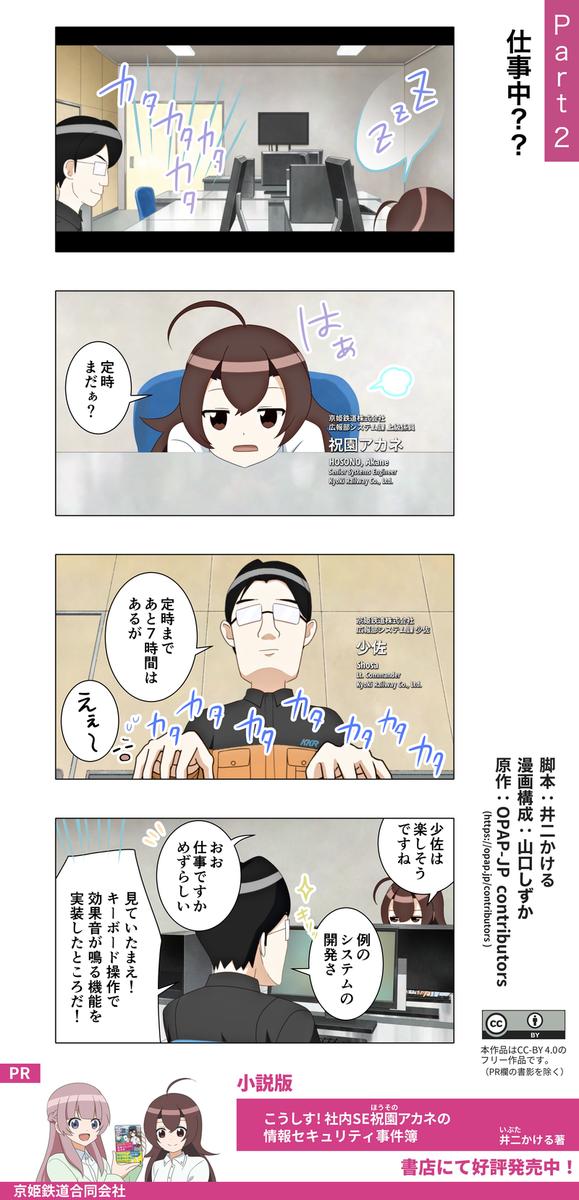 f:id:kyoki-railway:20201022225131p:plain