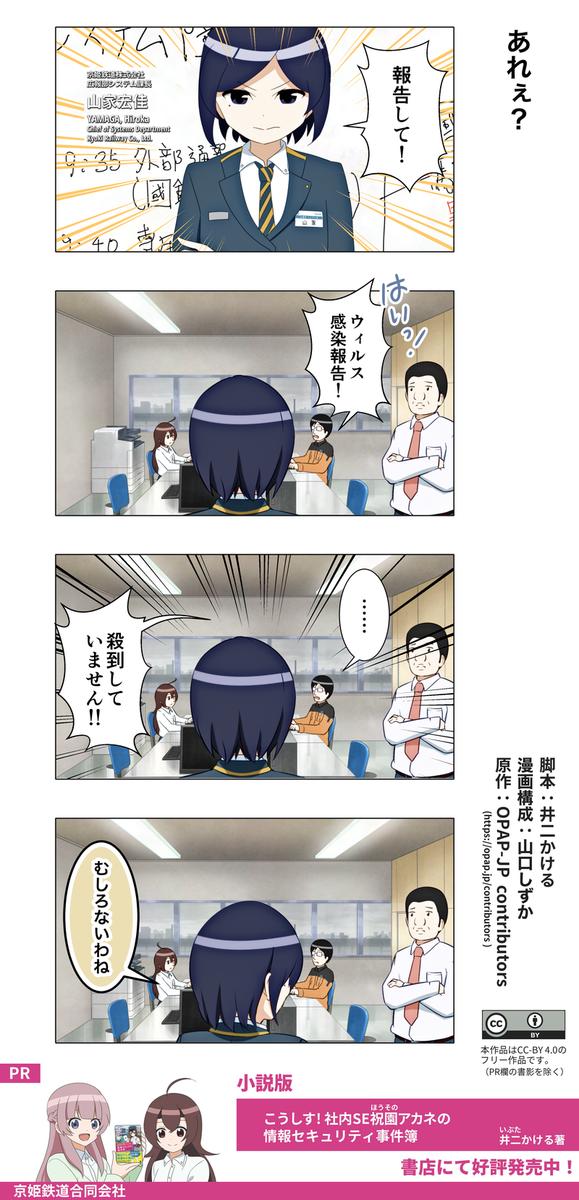 f:id:kyoki-railway:20201022225544p:plain
