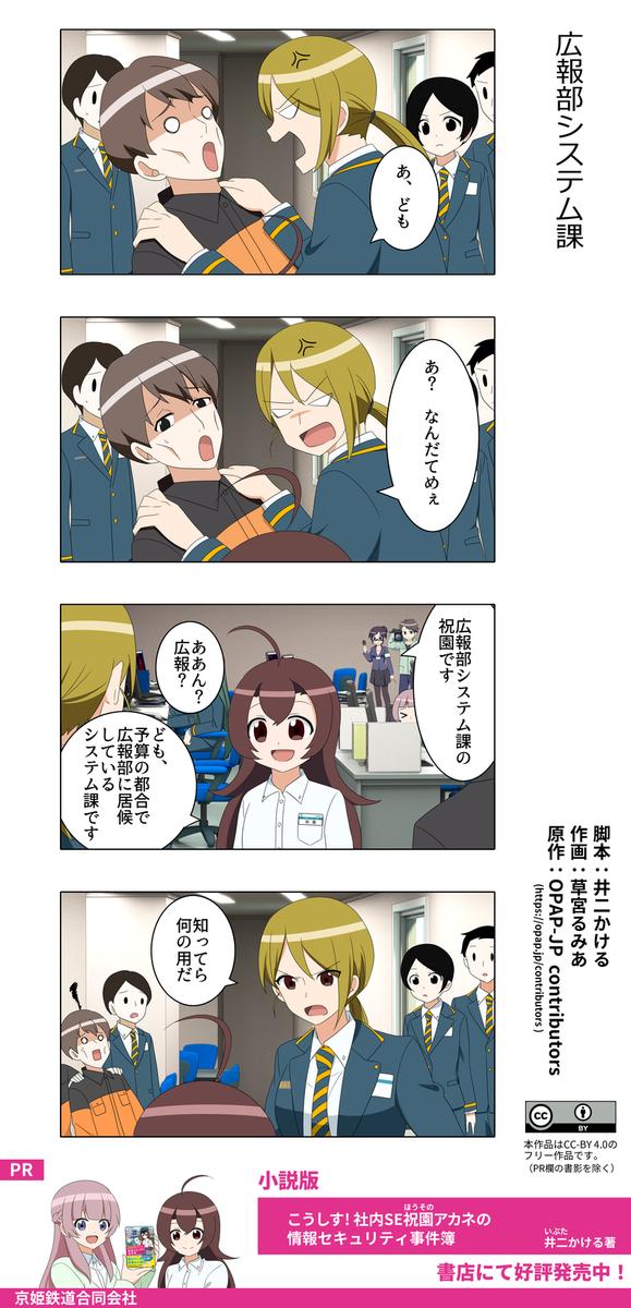 f:id:kyoki-railway:20201118193002p:plain