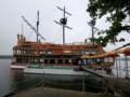 英虞湾観光船
