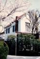 1985年頃のハッセルハウス