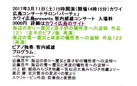 f:id:kyoko-k:20170220141057j:image