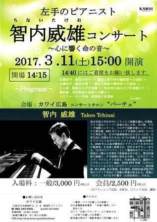 f:id:kyoko-k:20170403150633j:image
