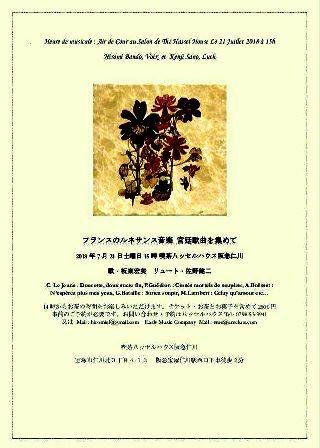 f:id:kyoko-k:20180710161241j:image