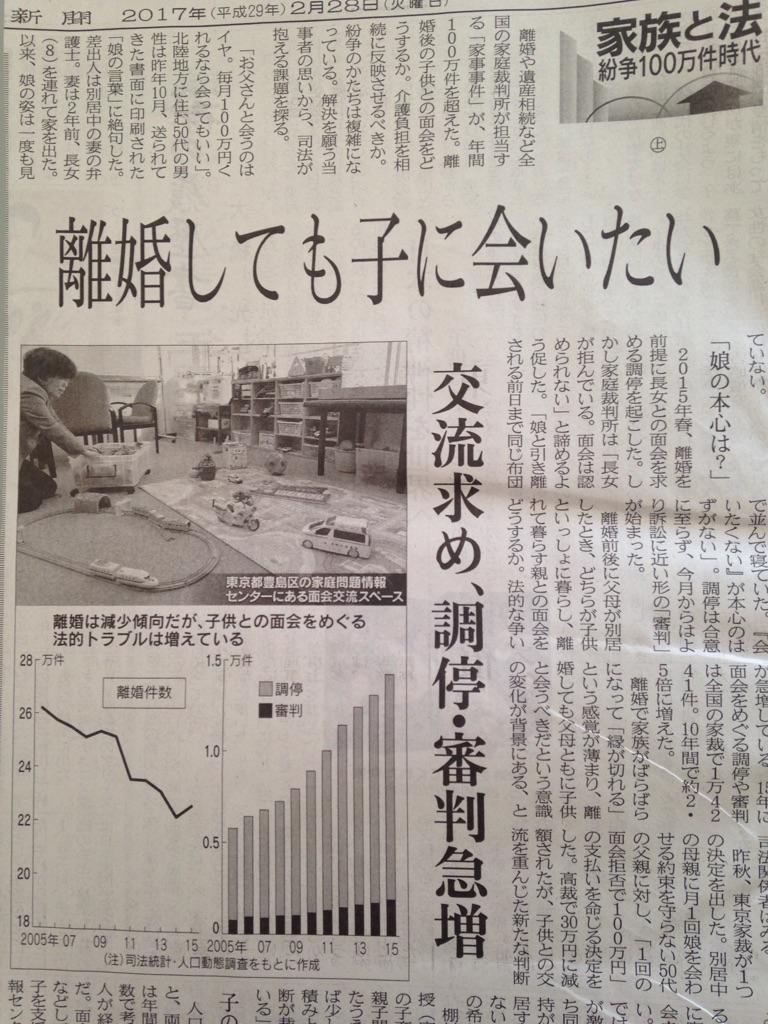 f:id:kyoko-sodan:20170311220906j:plain