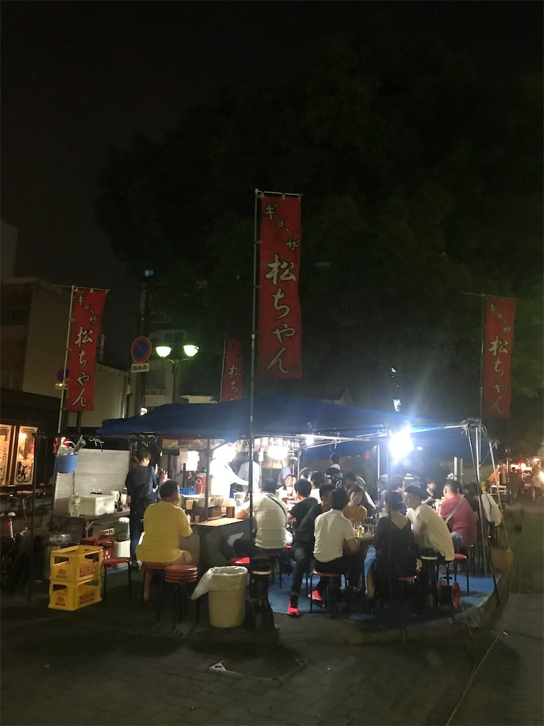 f:id:kyoko007go:20190820225730j:image