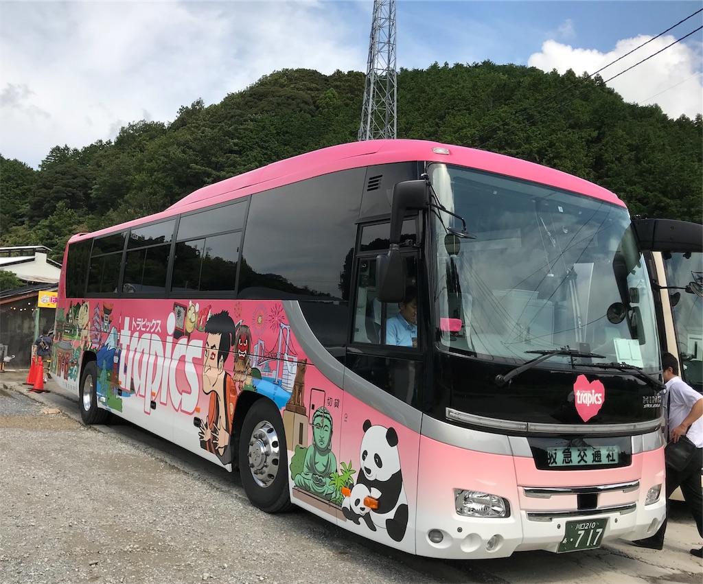 f:id:kyoko007go:20190826222926j:image