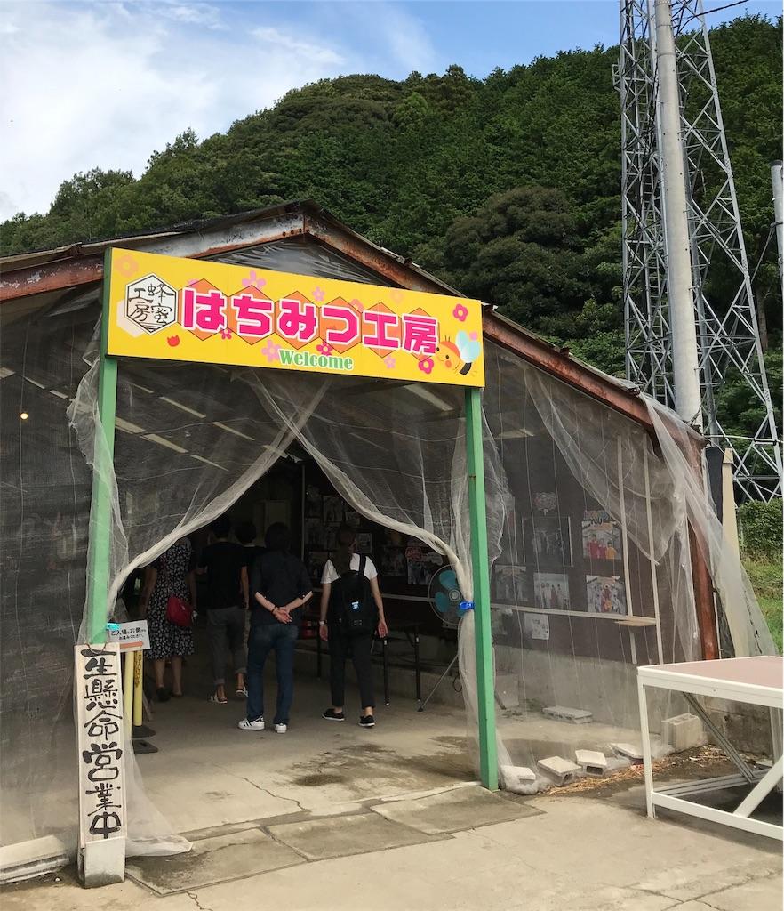 f:id:kyoko007go:20190826223301j:image