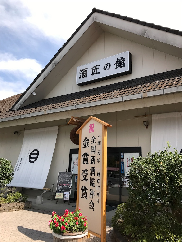 f:id:kyoko007go:20190827230627j:image