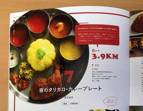 f:id:kyoko007go:20190828232008j:plain
