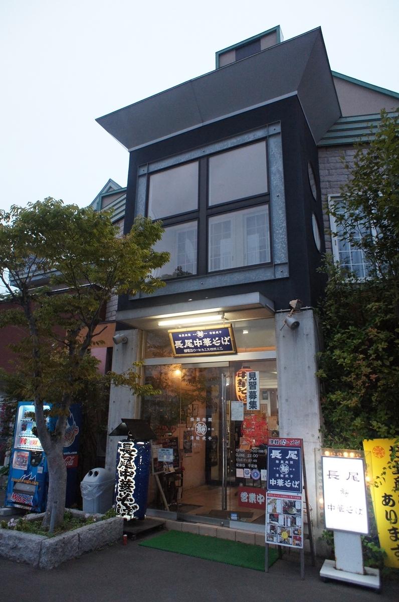 f:id:kyoko007go:20190901235919j:plain