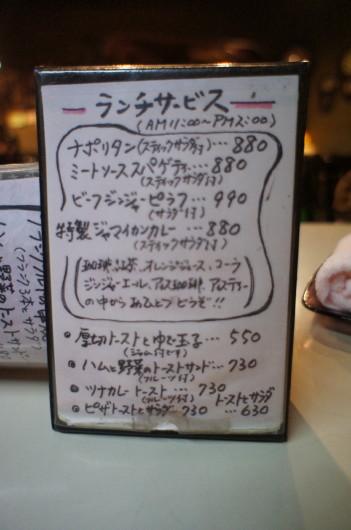 f:id:kyoko007go:20190902222503j:plain