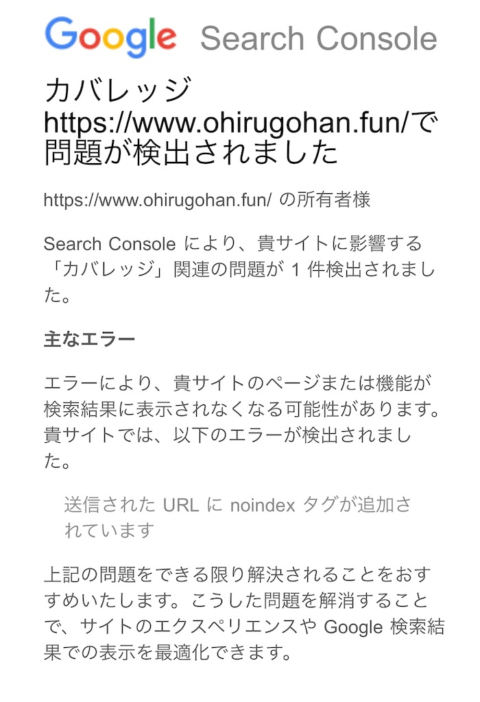 f:id:kyoko007go:20190904000356j:image