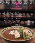 f:id:kyoko007go:20200607225018j:plain