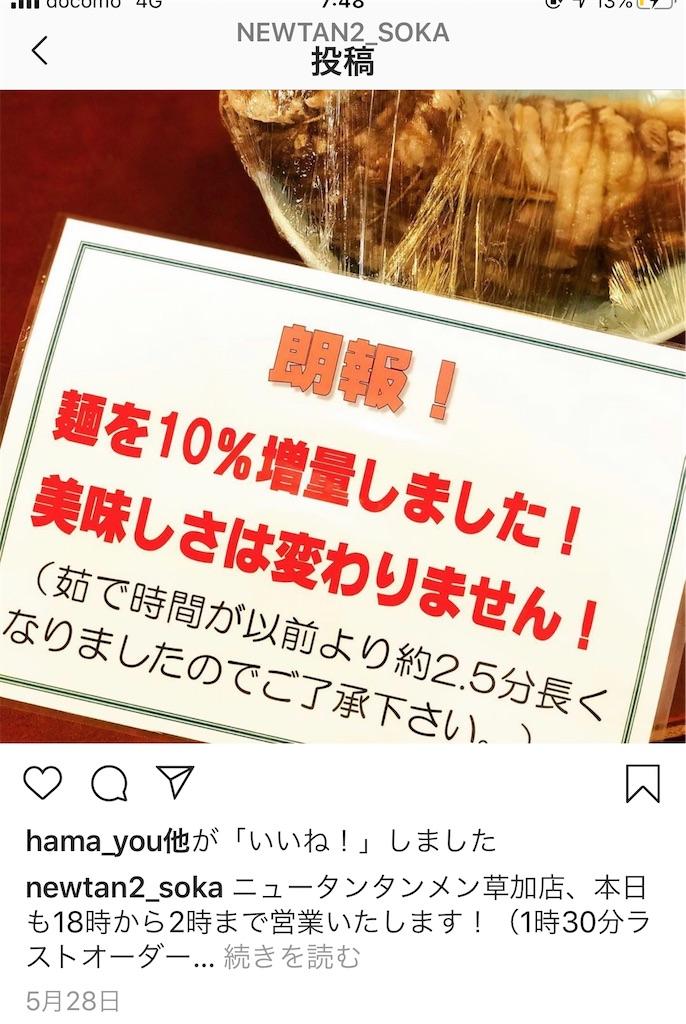 f:id:kyoko007go:20201012185145j:image