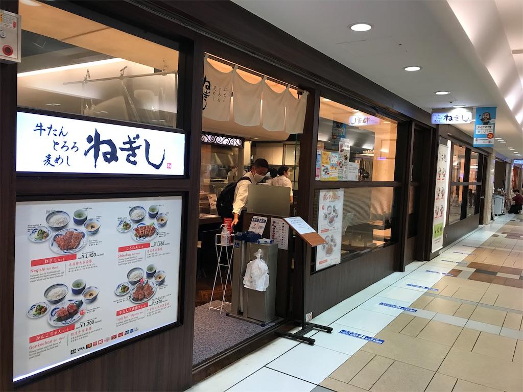 f:id:kyoko007go:20201013213316j:image