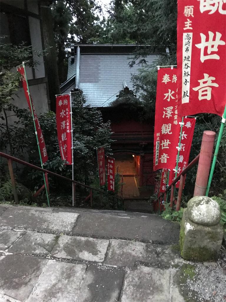 f:id:kyoko007go:20201013230219j:image