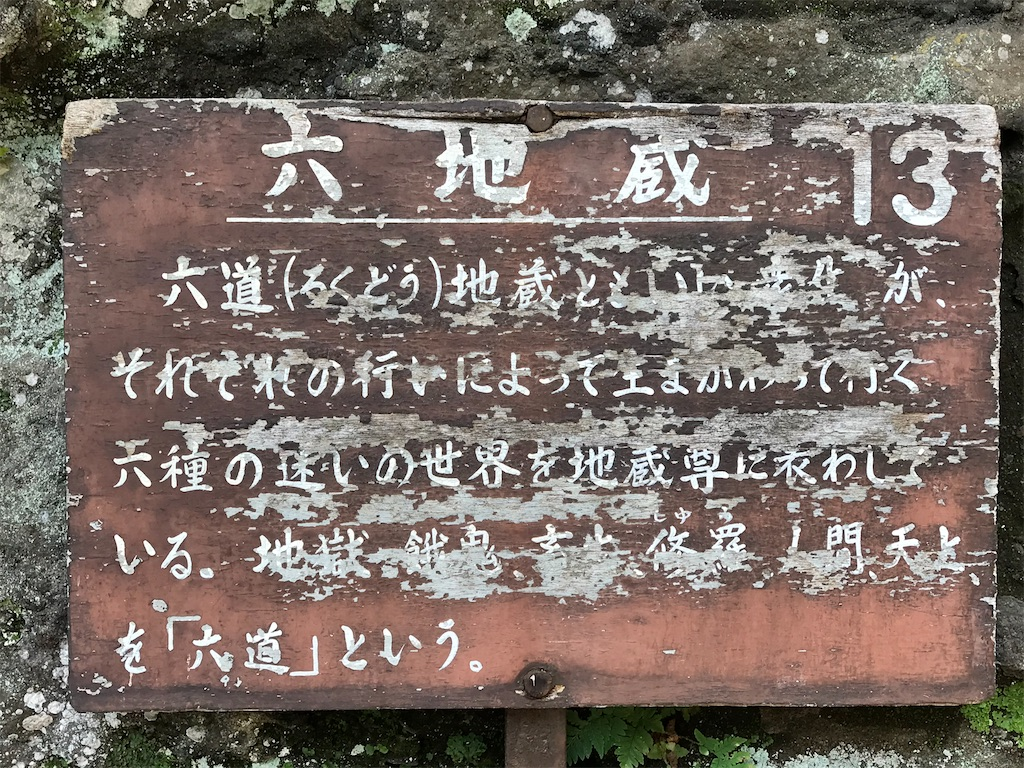 f:id:kyoko007go:20201025180848j:image