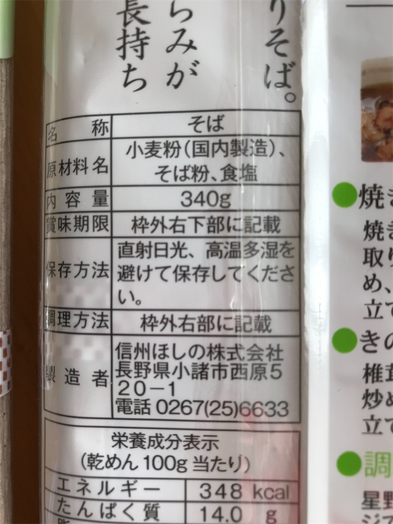 f:id:kyoko007go:20201031144839j:image