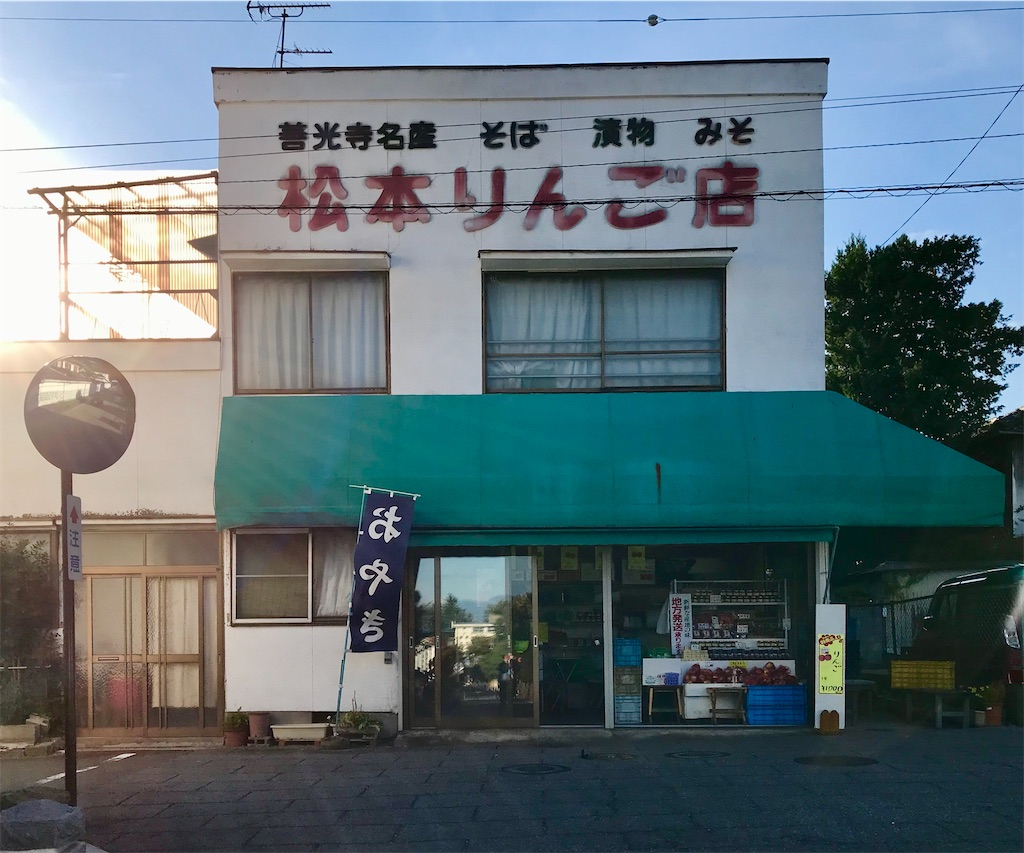 f:id:kyoko007go:20201101191440j:image