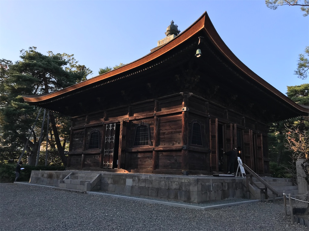 f:id:kyoko007go:20201101212432j:image