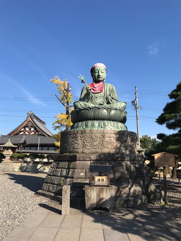 f:id:kyoko007go:20201101212437j:image