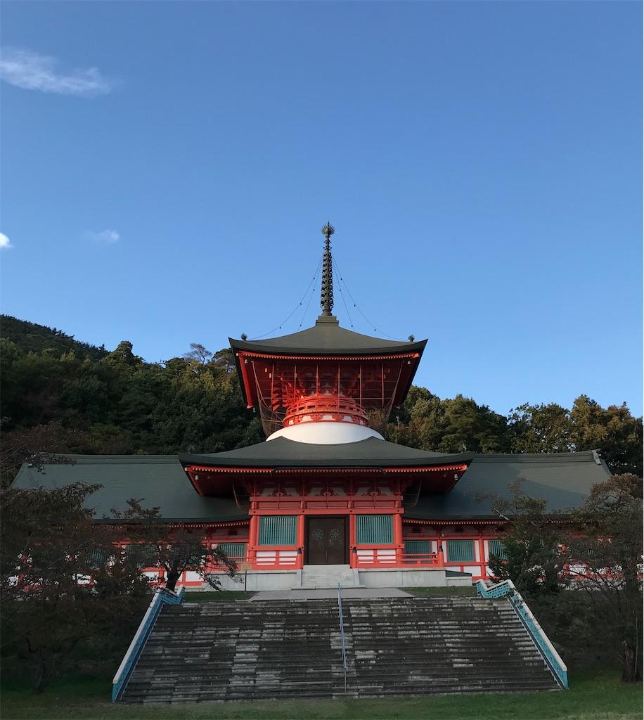 f:id:kyoko007go:20201101212511j:image